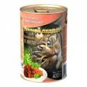 Ночной охотник Консервы для кошек Кусочки Мяса в Креветочном желе