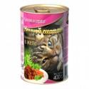 Ночной охотник Консервы для кошек Кролик с Сердцем Кусочки в Желе