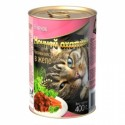 Ночной охотник Консервы для кошек Ягненок Кусочки в Желе