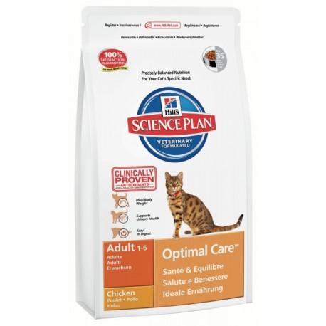 Hills Science Plan Adult Chiken - Хиллс сухой корм для взрослых кошек с Курицей