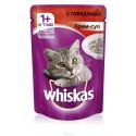 Whiskas Вискас консервированный корм д/кошек Крем-суп с говядиной