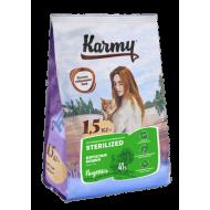 KARMY для стерилизованных кошек и кастрированных котов Индейка