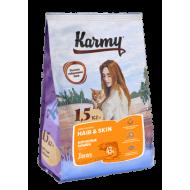 KARMY для взрослых кошек в возрасте старше 1 года, поддерживающий здоровье кожи и шерсти