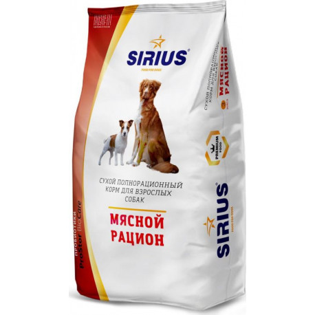 СИРИУС (SIRIUS) для взрослых собак Мясной рацион