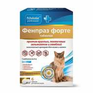 ПЧЕЛОДАР (PCHELODAR) Фенпраз с пчелиным маточным молочком для кошек