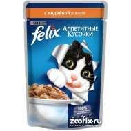 Felix Аппетитные кусочки Пауч для кошек Индейка в желе