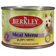 Berkley Puppy №2 Meat Menu Puppy Lamb and Rice- Беркли консервы для щенков ягненок с рисом