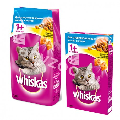 Whiskas Вискас Подушечки Сухой корм для кастрированных и стерилизовнных котов и кошек Курица