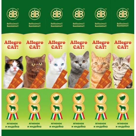 B&B Allegro Cat Колбаски для кошек Ягненок/Индейка
